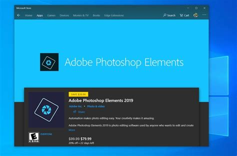 Adobe Photoshop Elements 2019 now available on the
