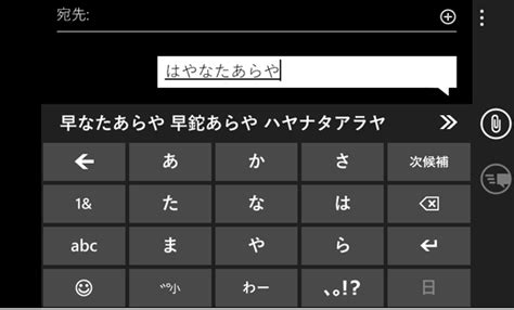 Complete Japanese Language Support In Windows Phone Mango